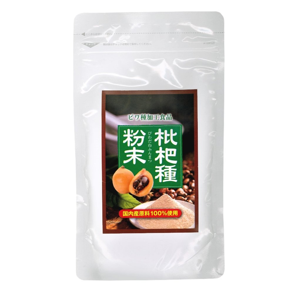 茶 効能 枇杷 の ガン治療にも!びわ茶の効能がどんどん注目されてます